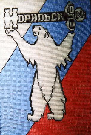 герб норильска